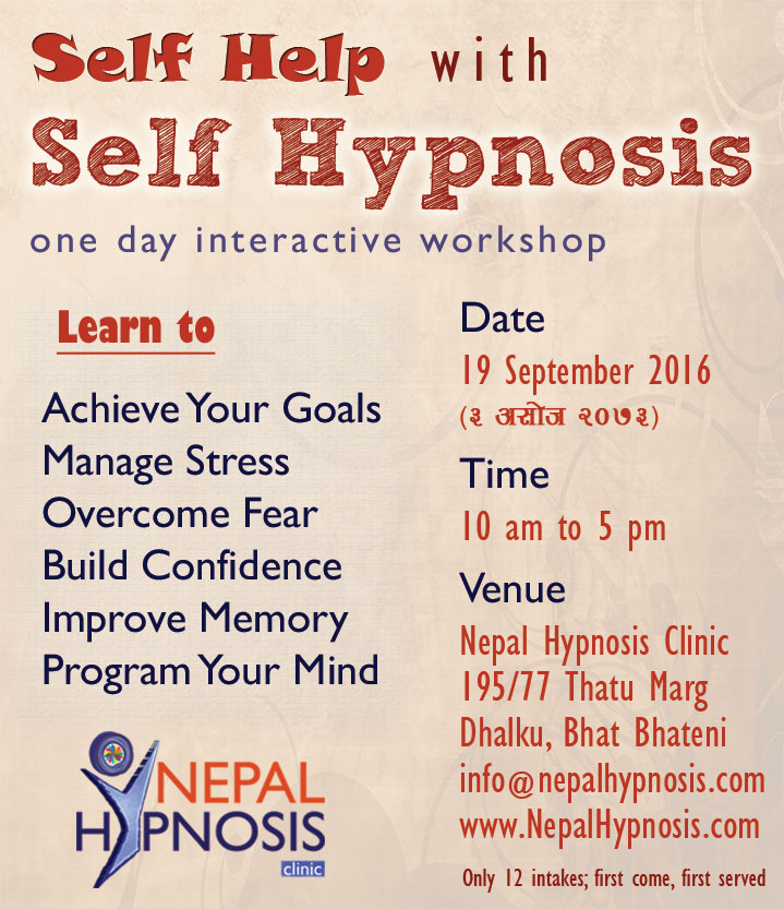 Self Help with Hypnosis