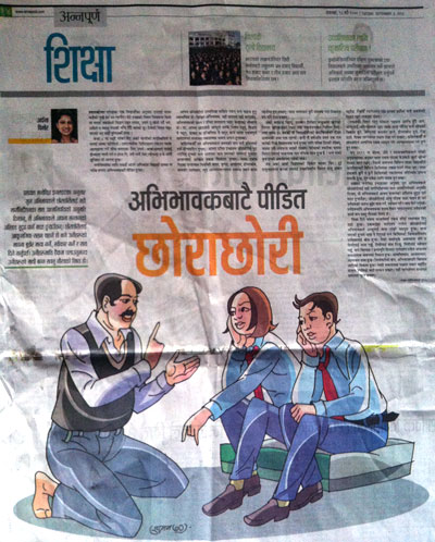 Annapurna Post Daily Art of Parenting